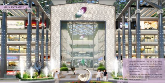 NX One Mall Noida Extension