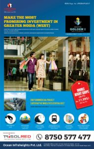 golden i retail space in noida extension